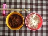 Vepřové po indonésku s rýží recept