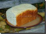 Mazanec s puncem kokosu recept