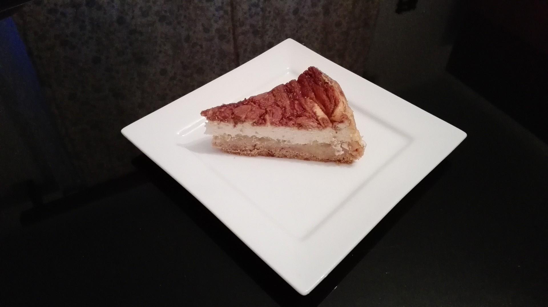 Tvarohový koláč se skořicovou polevou recept