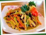 Tofu s bylinkovou chutí a zeleninou recept