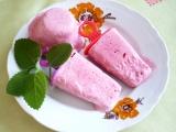 Osvěžující letní zmrzlina recept