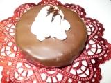 Silvestrovské dortíčky recept