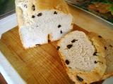 Sladký chléb s rozinkami recept