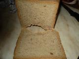 Cibulovo-česnekový chléb recept