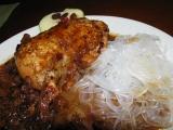 Thajské medové kuře recept