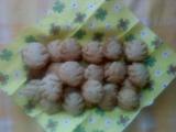 Ořechové šištičky recept