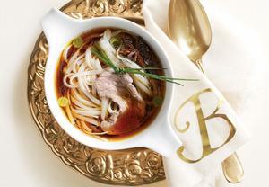 Badyánová polévka z Vietnamu