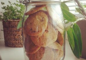 Božské bezlepkové cookies