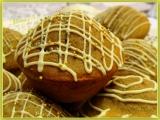Banánové muffiny recept
