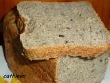 Houbovo-uzený chleba recept