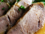 Pečená vepřová plec na šalotce a kmínu recept