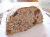 Ořechový bochník s rozinkami recept
