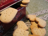 Sójové sušenky recept