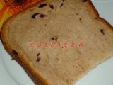 Podmáslový mazanec s brusinkami recept