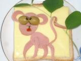 Opice recept