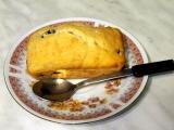 Brusinkovo-mandlové bochánky bez lepku, mléka a vajec recept ...