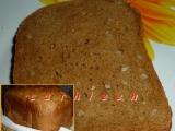 Slunečnicový chleba s kulérem recept