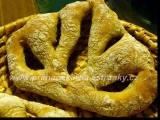 Fougasse recept