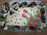 Můj narozeninový dortík recept