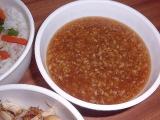 Nuoc Cham Gung  vietnamská zázvorová omáčka recept ...