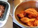 Kuře z pekárny recept